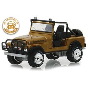 1:64 Anniversary Collection Series 7 - 1982 Jeep CJ-7 30th Anniversary Jamboree